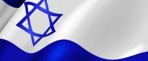 flagofIsrael#4