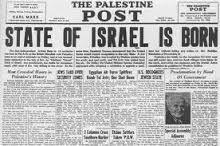 Israelisborn