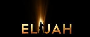 elijah-logo