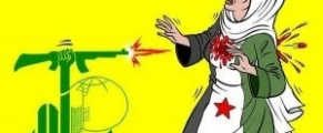 Hizballahkillingcivilians