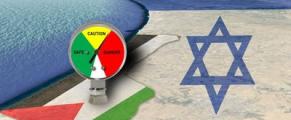 HamaswarwithIsrael