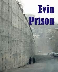 evinprison