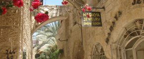 OldJerusalem#1