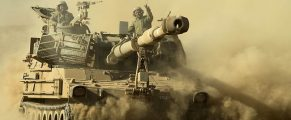 Israelitank#1