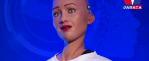 sophiaAIrobot