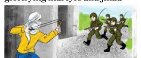palestiniantextbooks