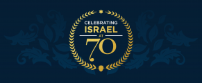 israel-home