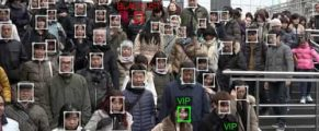 AIfacialrecognitionChina