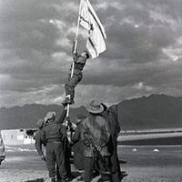 arab-israel-war