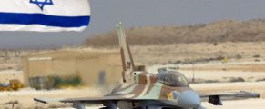 Israeliairforce