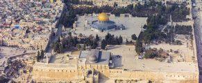 TempleMountJerusalem