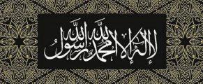ShahadaIslam