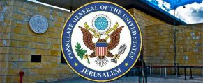 united-states-consulate-general-israel-capital-of-jerusalem