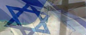 1crossandIsrael