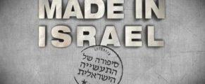 1madeinIsrael