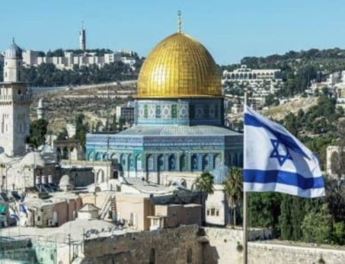 Israeli Flag Flown On Temple Mount: First Since 1967